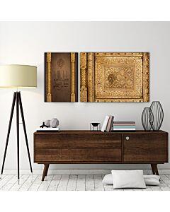 """لوحات """"يا داخل الدار صلِّ على المختار"""" ثنائية"""