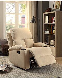 كرسي استرخاء روزيا - لون بيج
