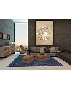 لوحات بزخرفة اسلامية- بيج
