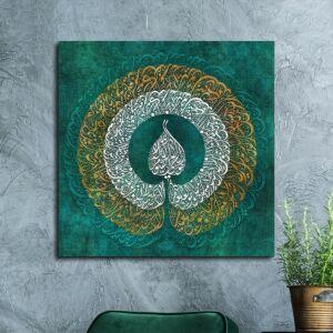 لوحة حصرية جدارية اسلامية لآية الكرسي- مقاس 80 * 80 سم