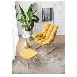 كرسي هزاز مع مسند أقدام كومودو - أصفر