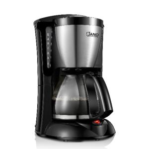جانو الة صنع القهوة 600 واط