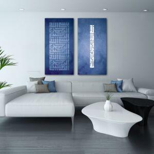 لوحات البسملة الثنائية- لون أزرق