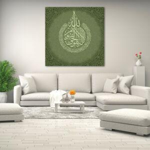 لوحات آية الكرسي-لون أخضر