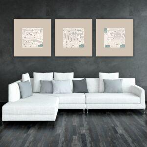 لوحات المعوذات ثلاثية- لون بيج وأخضر