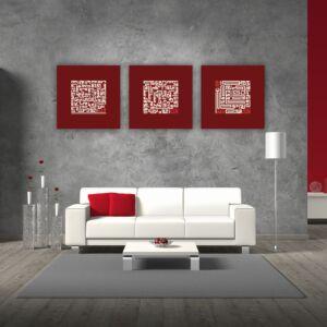 لوحات المعوذات ثلاثية- لون أحمر