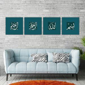 لوحات البسملة الرباعية- لون تركواز