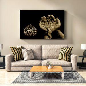 لوحات تحوي آية كريمة - لون أسود