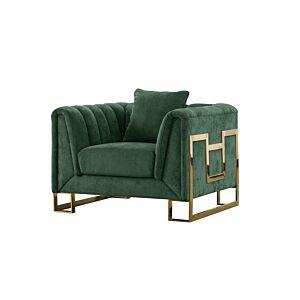 كرسي Gaia Chair