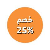 وفر 25%