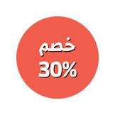 وفر 30%