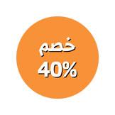 وفر 40%