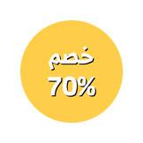 وفر 70%